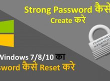 Strong Password Reset