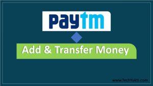 Paytm se Money Kaise Transfer Kare | ATM Se Paytm Wallet me Money Kaise Add kare