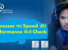 Processor Speed aur Performance Kaise check kare