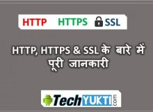 HTTP HTTPS and SSL Certificate