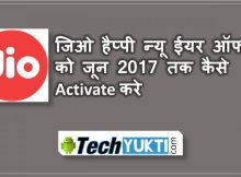 Reliance Jio happy new Year Offer ko june 2017 tak Kaise Activate kare