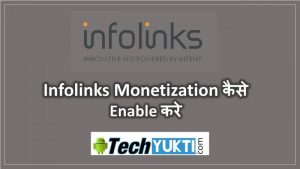 Infolinks Kay Hai Aur Isse Online Paise Kaise kamaye  | Enable Infolinks Monetization