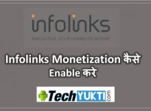 Infolinks Monetization Enable kaise kare