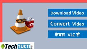 VLC Player Se Video Download Aur Convert Kaise Kare