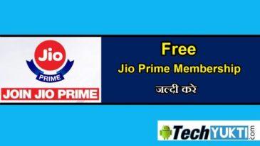 How to Get Free Jio Prime Membership in Hindi