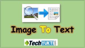 How to Extract Text From Image ( Image से Text को कैसे निकाले)