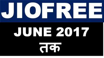 Reliance Jio Free Till June 2017   जल्दी करे