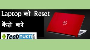 Windows Laptop Ko Kaise Reset Kare