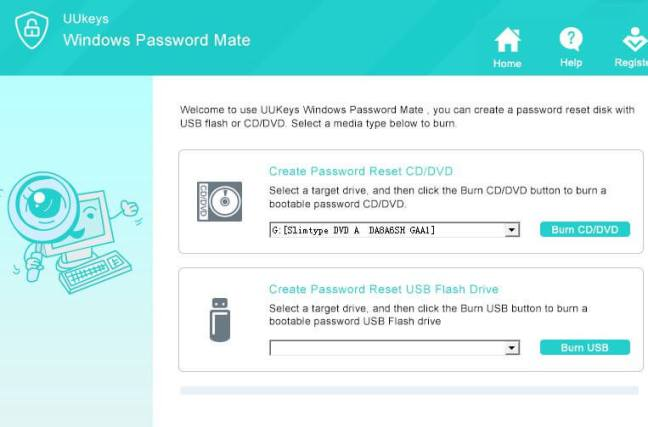 uukeys Password recovery Software