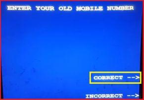 enter old mobile number