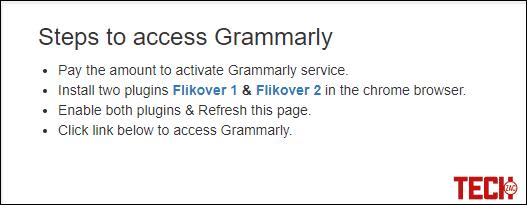 grammarly premium access code 2017