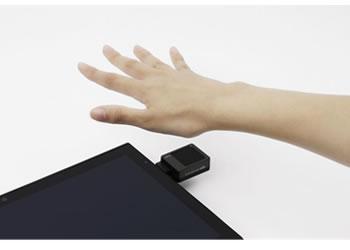 PalmSecure Sensor 3
