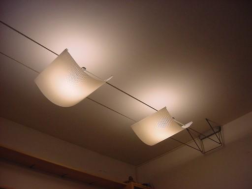 Tecnoelettra  Illuminazione Interna
