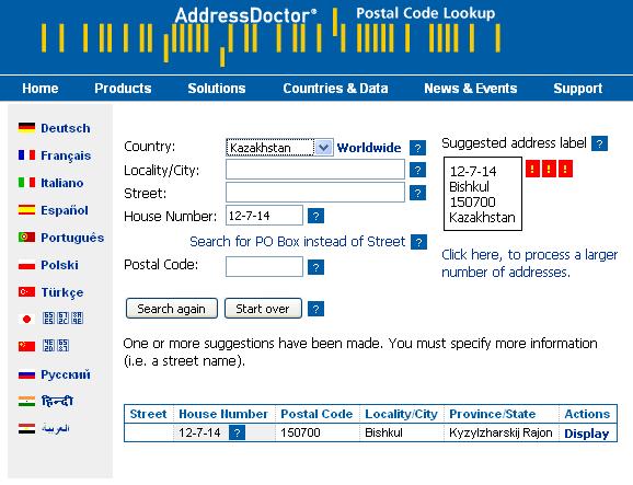Pesquise códigos postais internacionais
