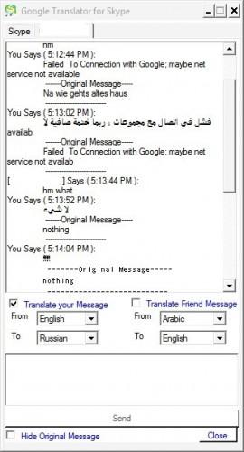 Tradução simultânea para o Skype