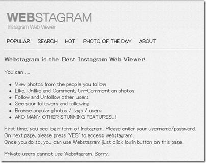 Acesse fotos do Instagram pela internet