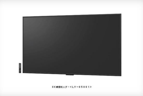 charp-tv-8k