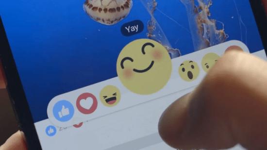 facebook-gift-emoji