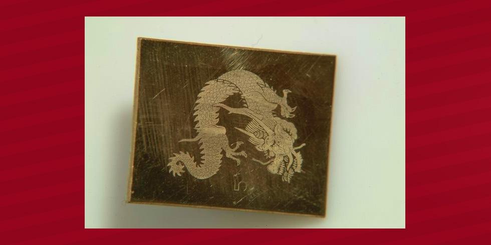 grabado láser madera dragón