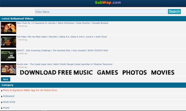 Sabwap – Download Free Music | Games | Photos | Movies |  Virtual Reality