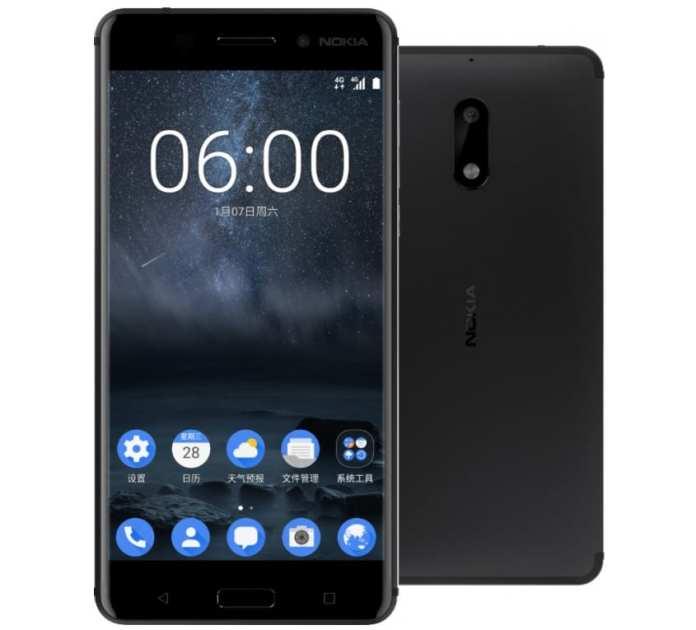Nokia 6 nokia anuncia 'nokia 6': o primeiro smartphone com android 7.0 da fabricante Nokia anuncia 'Nokia 6': O primeiro Smartphone com Android 7.0 da fabricante Nokia 6 1