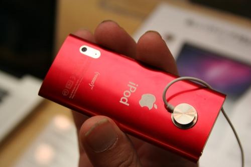 Nuevo iPhone Nano desde Tokyo