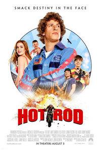 hot_rod.jpg