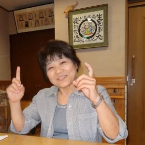 野村綾子さん