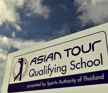 asiantour qualifying2018