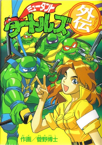This image has an empty alt attribute; its file name is tmntgaiden.jpg
