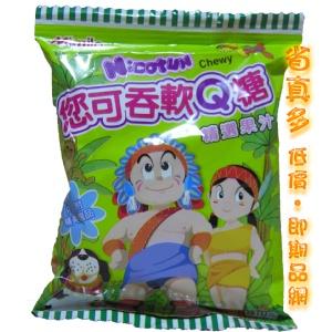 43種小時候常吃的「超懷舊糖果」讓你看完立刻嘴裡冒出那熟悉的甜甜味道~(⁎⚈᷀᷁ ⚈᷀᷁⁎)