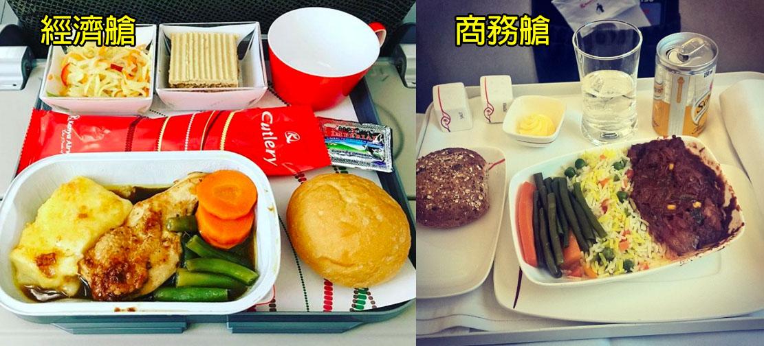 19家航空公司「經濟艙與頭等艙的飛機餐差異比對圖」,法國航空的頭等艙也太高級了吧!