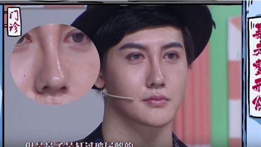 蛇精男上中國綜藝節目「零修圖真面目」曝光了!原來沒有P過的他看起來正常太多了!