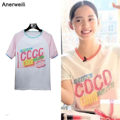 2018-Top-Selling-COCO-Fight-Color-Tees-Short-Sleeved-O-Neck-star-The-Same-Paragraph-Women_19
