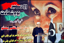 Zardari addressing Benazir Death Anniversary Rally