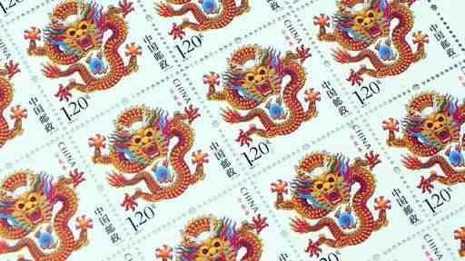 Briefmarke Drachen