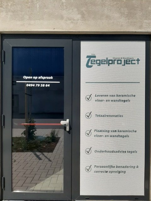Tegelproject - Ostend business park D11