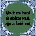 Hand - Tegel + Spreuk | TegelSpreuken.nl