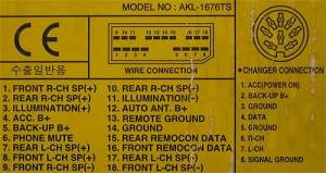 DAEWOO Car Radio Stereo Audio Wiring Diagram Autoradio