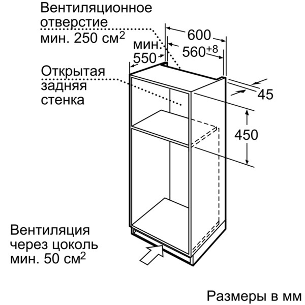 Neff C67m50n3