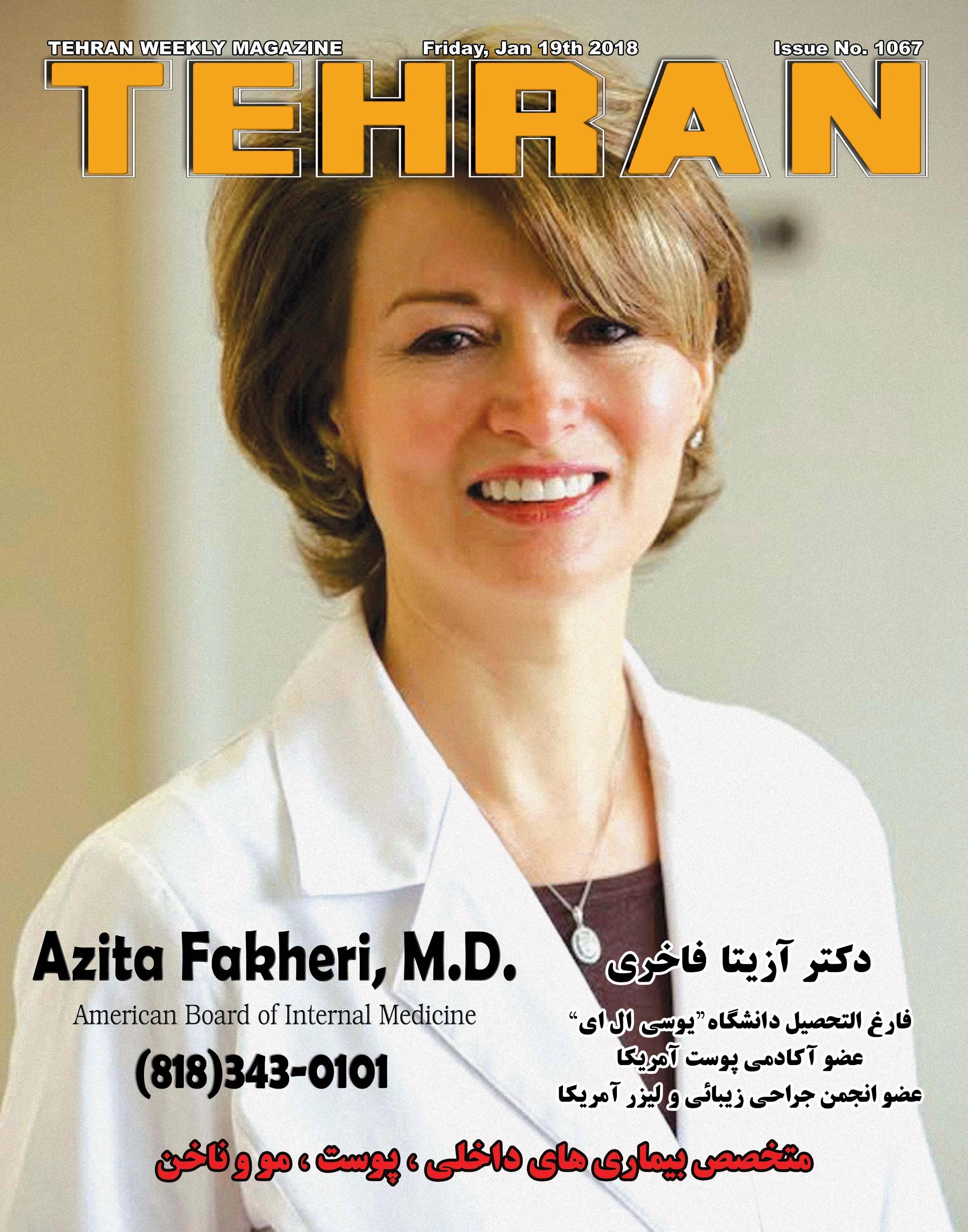 tehran-magazine-azita-fakheri