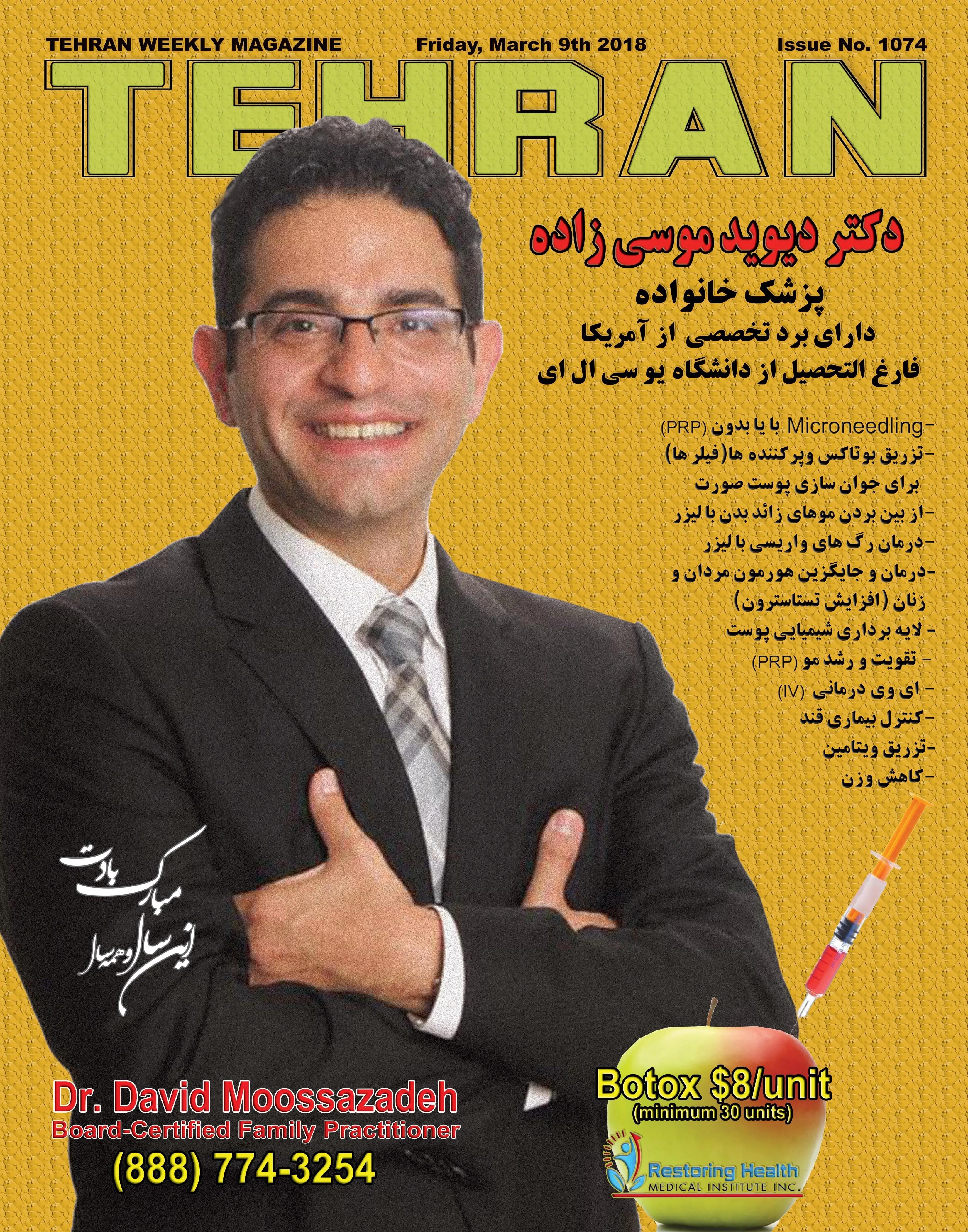 dr-David -Mossazadeh-shahbod-noori