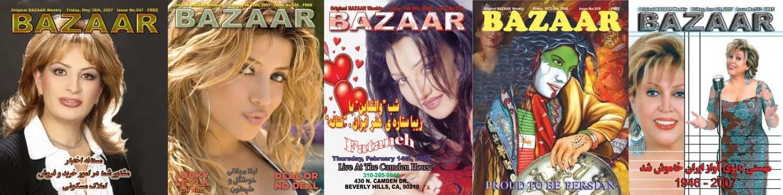 cropped-BAZAAR.jpg