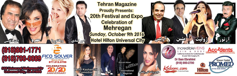 festival-expo-tehran – magazine-shahbod-noori