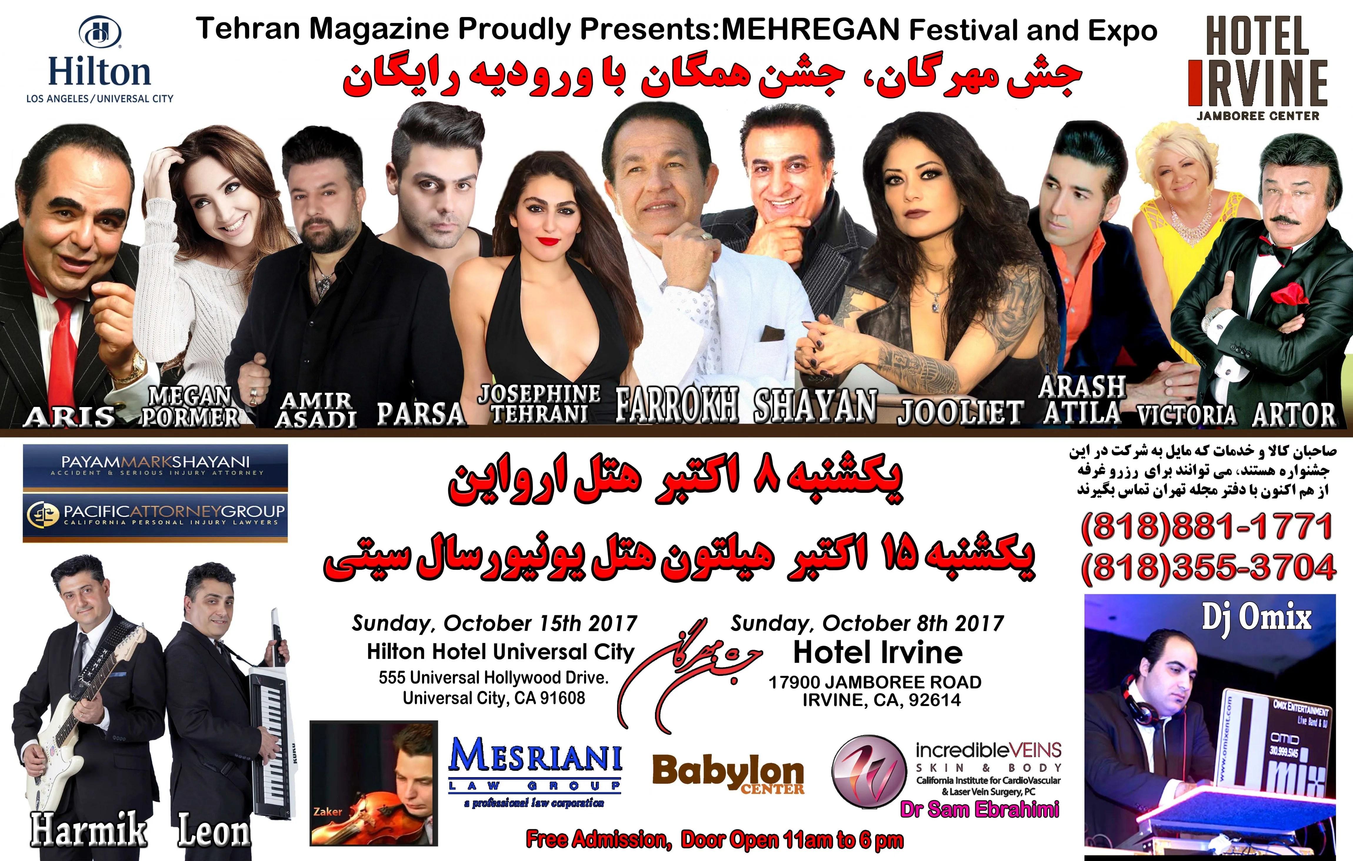 tehran-magazine-shahbod-noori
