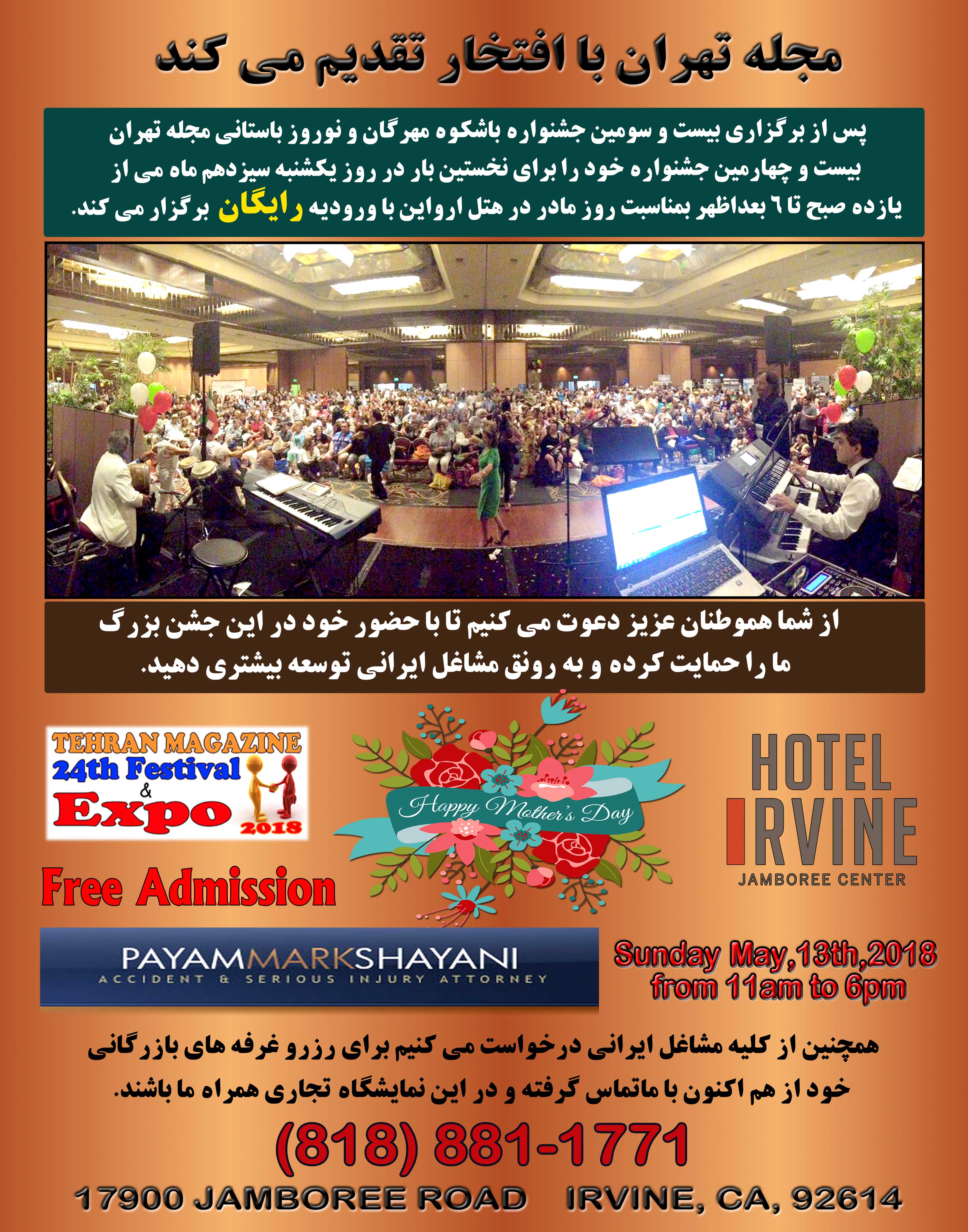 shahbod-noori-festival-expo-24thhotel-irvine