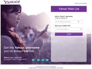 Yahoo! Wish List