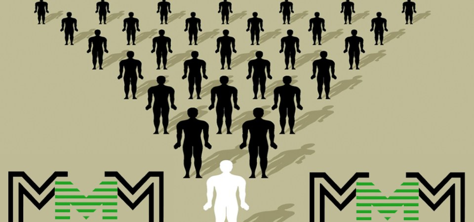 For Nigerians, a better bigger investment opportunity than MMM in 2017