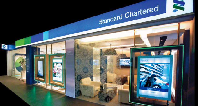 Standard Chartered Bank's ATM Problem in Nigeria - Tekedia