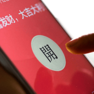 The WeChat Police of China